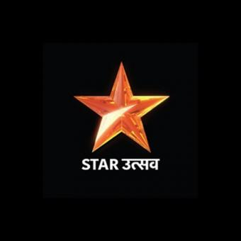 https://www.indiantelevision.org.in/sites/default/files/styles/340x340/public/images/tv-images/2018/08/10/star.jpg?itok=57PYLNWu