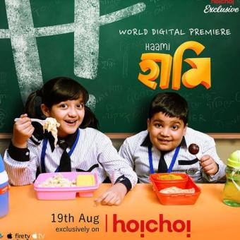 http://www.indiantelevision.com/sites/default/files/styles/340x340/public/images/tv-images/2018/08/13/hoichoi.jpg?itok=qs4mRfMI