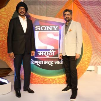 https://www.indiantelevision.com/sites/default/files/styles/340x340/public/images/tv-images/2018/08/15/Sony_Marathi.jpg?itok=JQUNTqn2
