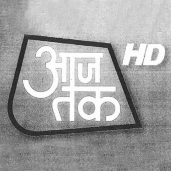 https://www.indiantelevision.com/sites/default/files/styles/340x340/public/images/tv-images/2018/08/29/aaj-hd_0.jpg?itok=evxG_BTk