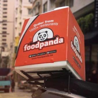 https://www.indiantelevision.com/sites/default/files/styles/340x340/public/images/tv-images/2018/08/29/foodpanda.jpg?itok=OLCkopxS
