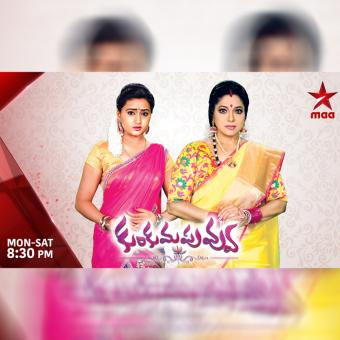 https://www.indiantelevision.com/sites/default/files/styles/340x340/public/images/tv-images/2018/08/31/Zee-Bangla.jpg?itok=BUQqWLsn