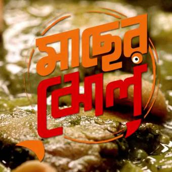 http://www.indiantelevision.com/sites/default/files/styles/340x340/public/images/tv-images/2018/09/04/jhol.jpg?itok=50cj8FCH