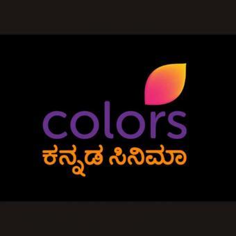 http://www.indiantelevision.com/sites/default/files/styles/340x340/public/images/tv-images/2018/09/10/colors.jpg?itok=JZCgoVTx