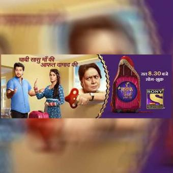 http://www.indiantelevision.com/sites/default/files/styles/340x340/public/images/tv-images/2018/09/12/set.jpg?itok=5t2ofmwp