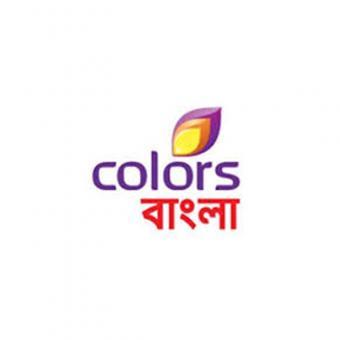 https://www.indiantelevision.com/sites/default/files/styles/340x340/public/images/tv-images/2018/09/22/Colors_Bangla1.jpg?itok=U76g8gmr