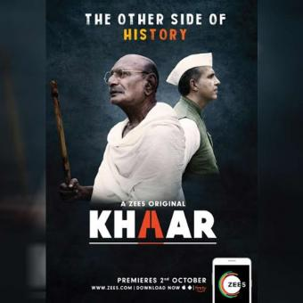 https://www.indiantelevision.com/sites/default/files/styles/340x340/public/images/tv-images/2018/09/27/zee5.jpg?itok=OW56cPdW