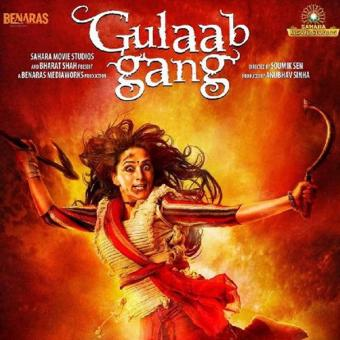 http://www.indiantelevision.com/sites/default/files/styles/340x340/public/images/tv-images/2018/10/09/Gulabi-Gang.jpg?itok=wKXWqrzr