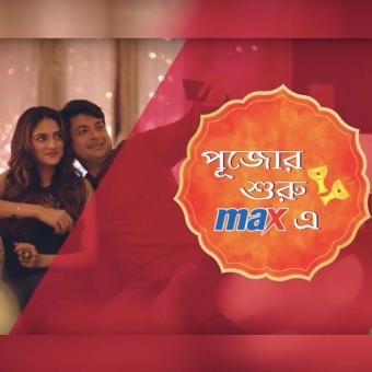 https://www.indiantelevision.com/sites/default/files/styles/340x340/public/images/tv-images/2018/10/11/max.jpg?itok=zhYwfQ3z
