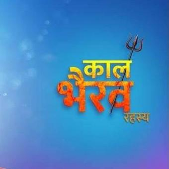 http://www.indiantelevision.com/sites/default/files/styles/340x340/public/images/tv-images/2018/10/17/kaal.jpg?itok=UqtRUxIk