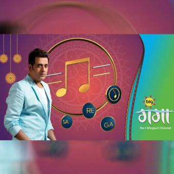http://www.indiantelevision.com/sites/default/files/styles/340x340/public/images/tv-images/2018/10/19/ganga.jpg?itok=XGbw7cQ8