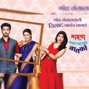 https://www.indiantelevision.com/sites/default/files/styles/340x340/public/images/tv-images/2018/10/20/Marathi_BARC.jpg?itok=rSXlJwtl