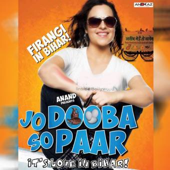 https://www.indiantelevision.com/sites/default/files/styles/340x340/public/images/tv-images/2018/10/27/Jo-Dooba-So-Paar.jpg?itok=4fNLrbCJ