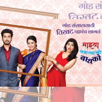 https://www.indiantelevision.com/sites/default/files/styles/340x340/public/images/tv-images/2018/10/27/viewership.jpg?itok=fKo9DnxS