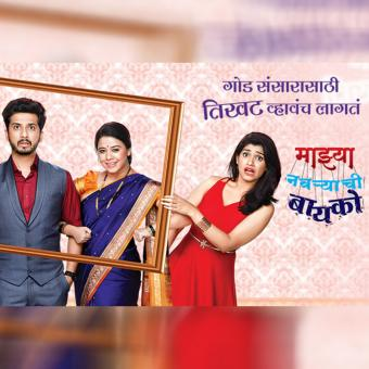 http://www.indiantelevision.com/sites/default/files/styles/340x340/public/images/tv-images/2018/11/17/old.jpg?itok=VayqOVWq