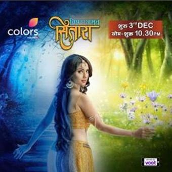 http://www.indiantelevision.com/sites/default/files/styles/340x340/public/images/tv-images/2018/11/21/colors_0.jpg?itok=pcG18nia