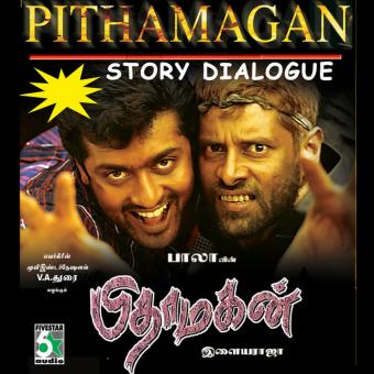 https://www.indiantelevision.com/sites/default/files/styles/340x340/public/images/tv-images/2018/11/23/Pithamagan.jpg?itok=6wQjcz2X