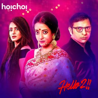 http://www.indiantelevision.com/sites/default/files/styles/340x340/public/images/tv-images/2018/11/24/hello2.jpg?itok=yJpXxQ9u