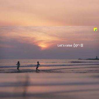 http://www.indiantelevision.com/sites/default/files/styles/340x340/public/images/tv-images/2018/11/26/flipkart.jpg?itok=_ZyMV3Po