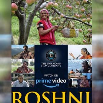 http://www.indiantelevision.com/sites/default/files/styles/340x340/public/images/tv-images/2018/11/28/roshni.jpg?itok=c9_Jhhrk