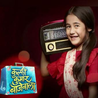 https://www.indiantelevision.com/sites/default/files/styles/340x340/public/images/tv-images/2018/11/30/kulfi.jpg?itok=qMjL8Gzi