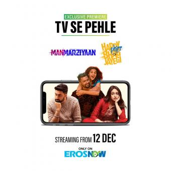 http://www.indiantelevision.com/sites/default/files/styles/340x340/public/images/tv-images/2018/12/10/eros.jpg?itok=5BVe8Lhw