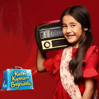 https://www.indiantelevision.org.in/sites/default/files/styles/340x340/public/images/tv-images/2018/12/21/KULFI.jpg?itok=-LfYk96z