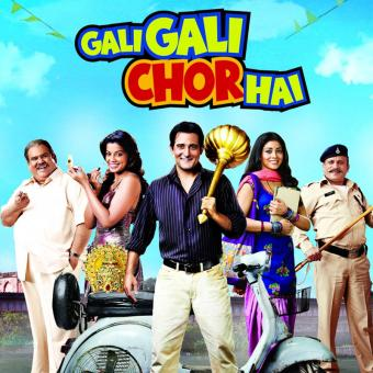 https://www.indiantelevision.com/sites/default/files/styles/340x340/public/images/tv-images/2018/12/28/Gali-Gali-Mein-Chor-Hai.jpg?itok=Bc8IF2X9