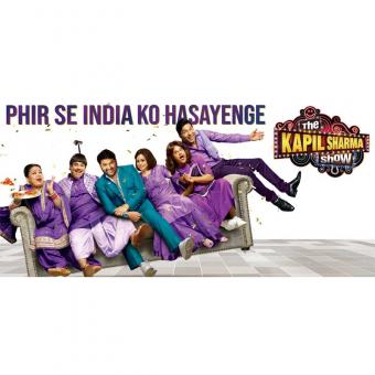 https://www.indiantelevision.com/sites/default/files/styles/340x340/public/images/tv-images/2018/12/28/kapil.jpg?itok=kHVYLk9X