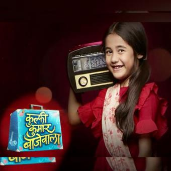 https://www.indiantelevision.com/sites/default/files/styles/340x340/public/images/tv-images/2018/12/29/kulfi_kumar_bajewala.jpg?itok=7_Cl2cxb