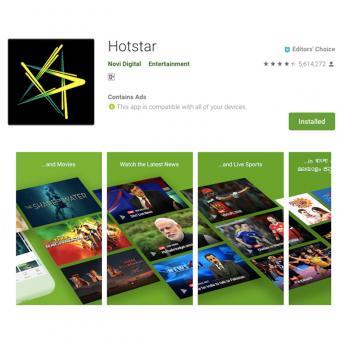 https://www.indiantelevision.com/sites/default/files/styles/340x340/public/images/tv-images/2019/01/03/hotstar-premium-content-download.jpg?itok=pgBPYamo