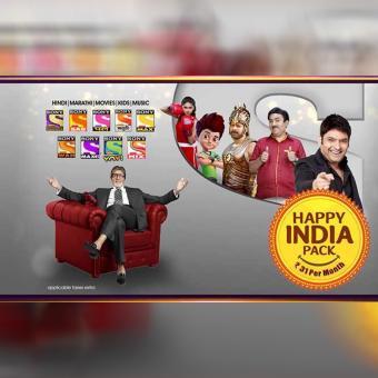 https://www.indiantelevision.com/sites/default/files/styles/340x340/public/images/tv-images/2019/01/04/ab.jpg?itok=9nerSFlz