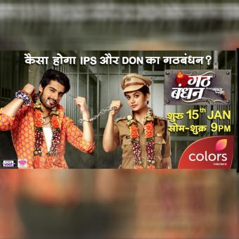https://www.indiantelevision.com/sites/default/files/styles/340x340/public/images/tv-images/2019/01/14/ghat.jpg?itok=7JRj7Osf