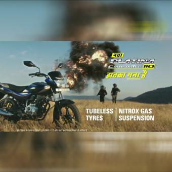 http://www.indiantelevision.com/sites/default/files/styles/340x340/public/images/tv-images/2019/01/15/bike.jpg?itok=Pr9RzzVl