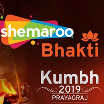 http://www.indiantelevision.com/sites/default/files/styles/340x340/public/images/tv-images/2019/01/18/shemaroo.jpg?itok=HA92023K