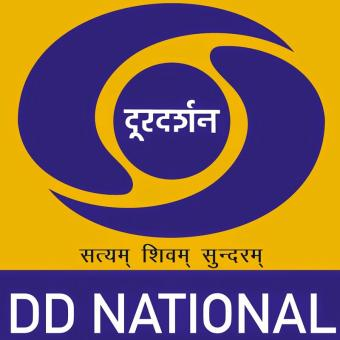 https://www.indiantelevision.com/sites/default/files/styles/340x340/public/images/tv-images/2019/01/28/Doordarshan%20800x800.jpg?itok=0PMnfOep