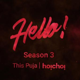 http://www.indiantelevision.com/sites/default/files/styles/340x340/public/images/tv-images/2019/01/31/hello......jpg?itok=EY1pn0Xb