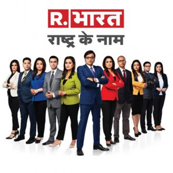 https://www.indiantelevision.org.in/sites/default/files/styles/340x340/public/images/tv-images/2019/02/01/r.jpg?itok=1PMtw0XW