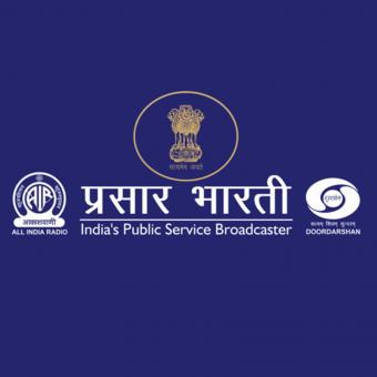 https://www.indiantelevision.com/sites/default/files/styles/340x340/public/images/tv-images/2019/02/07/PrasarBharati.jpg?itok=I2U0jsCt