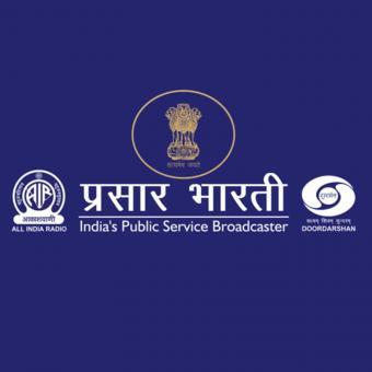 https://www.indiantelevision.com/sites/default/files/styles/340x340/public/images/tv-images/2019/02/07/PrasarBharati.jpg?itok=znd9t877