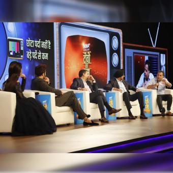 https://www.indiantelevision.com/sites/default/files/styles/340x340/public/images/tv-images/2019/02/07/Uday-Shankar.jpg?itok=ijHS8kiw