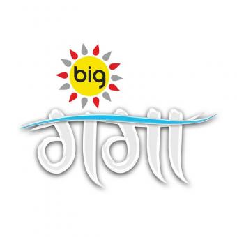 http://www.indiantelevision.com/sites/default/files/styles/340x340/public/images/tv-images/2019/02/07/big-gabnga.jpg?itok=6pctfM5D
