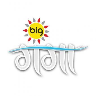 https://www.indiantelevision.com/sites/default/files/styles/340x340/public/images/tv-images/2019/02/07/big-gabnga.jpg?itok=Vwdkr4v7