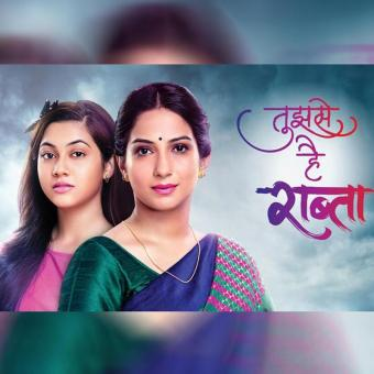 http://www.indiantelevision.com/sites/default/files/styles/340x340/public/images/tv-images/2019/02/09/raabta_0.jpg?itok=RclFqLY5