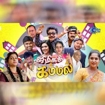 https://www.indiantelevision.com/sites/default/files/styles/340x340/public/images/tv-images/2019/02/11/sun.jpg?itok=6eyfmfwo