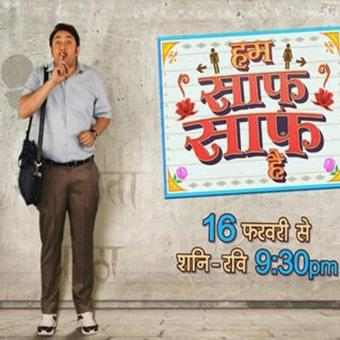 http://www.indiantelevision.com/sites/default/files/styles/340x340/public/images/tv-images/2019/02/12/hum.jpg?itok=nHh2tCZR