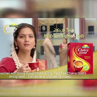 http://www.indiantelevision.com/sites/default/files/styles/340x340/public/images/tv-images/2019/02/21/tata.jpg?itok=IaaGFiRm