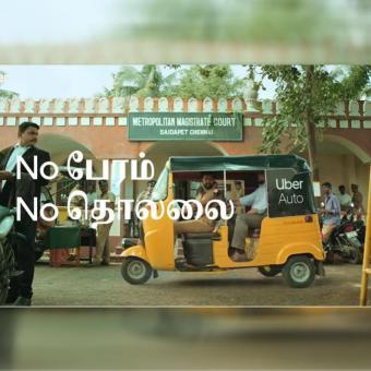 https://www.indiantelevision.com/sites/default/files/styles/340x340/public/images/tv-images/2019/02/22/uber.jpg?itok=Zge4qfBZ