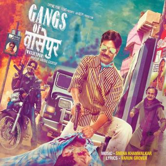 https://www.indiantelevision.com/sites/default/files/styles/340x340/public/images/tv-images/2019/02/27/Gangs-of-Wasseypur.jpg?itok=32Pc2GYS