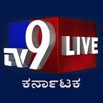 https://www.indiantelevision.com/sites/default/files/styles/340x340/public/images/tv-images/2019/03/07/TV9_Kannada.jpg?itok=yOCznDk7